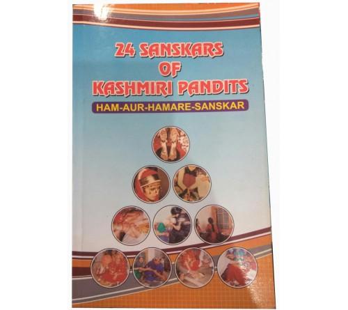 24 Sanskars of Kashmiri Pandits