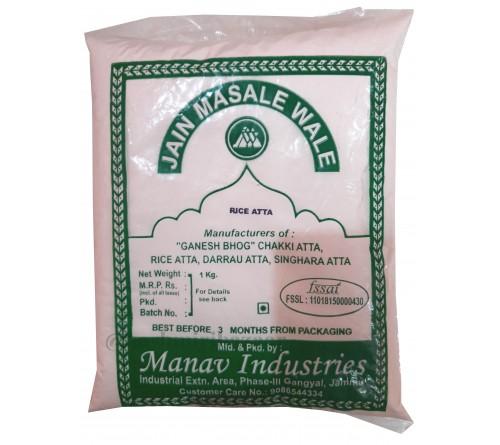 Jain Masala Chawal ka Aata (Rice Flour)