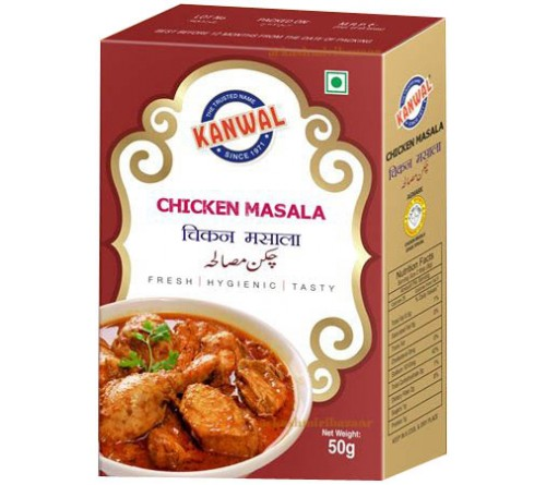 Kanwal Chicken Masala