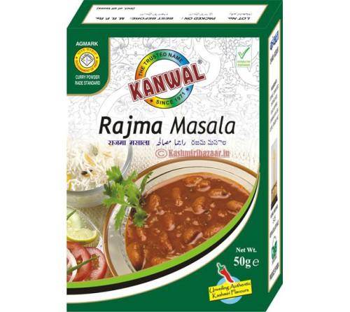 Kanwal Rajma Masala (50 Gram)
