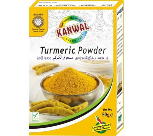Kanwal Turmeric Powder (100 Gram)
