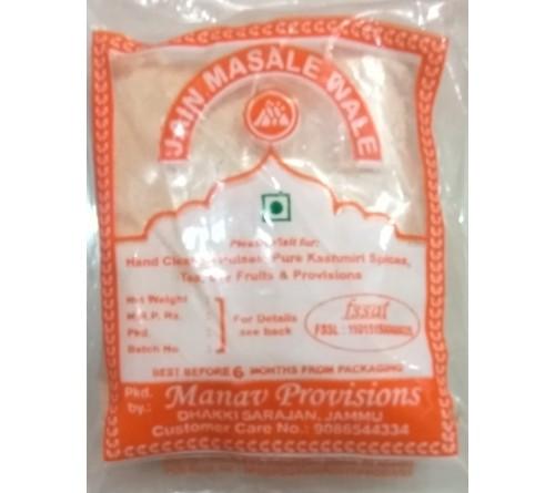 Laa-Jawab Ginger Powder (Sonth) (Jain Masala)