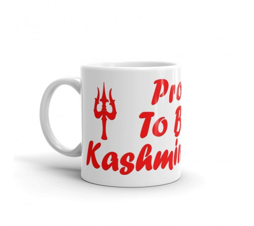 Proud To Be A Kashmiri Pandit