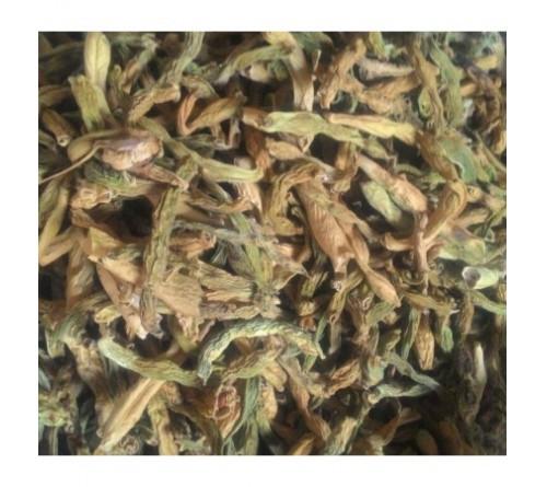 Kashmiri Dried Beans (Razma Hamb)