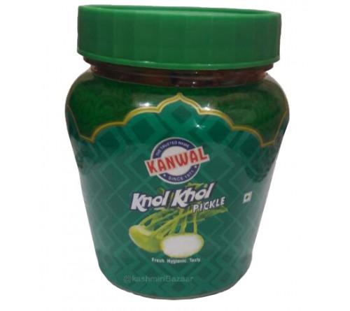 Kanwal Kadam Ka Achaar (Knol Khol Pickel)