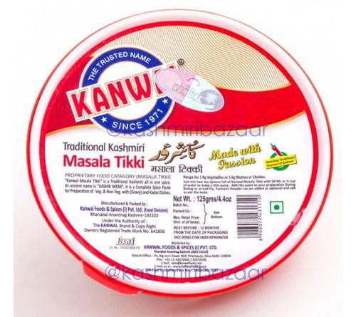 Kanwal Masala Tikki (VER) (125 Gm)