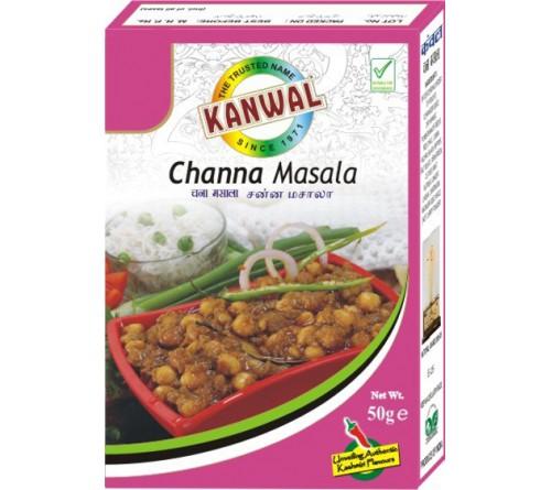 Kanwal Channa Masala
